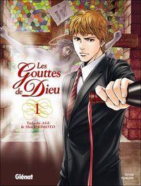 Gouttes_de_dieu_tome_1