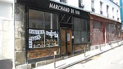 Boutique Ochato 7